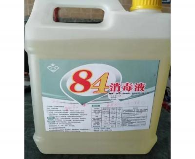 5公斤84消毒液
