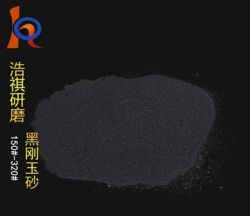 颗粒状优质黑刚玉砂