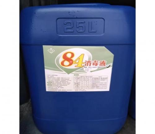 25公斤84消毒液